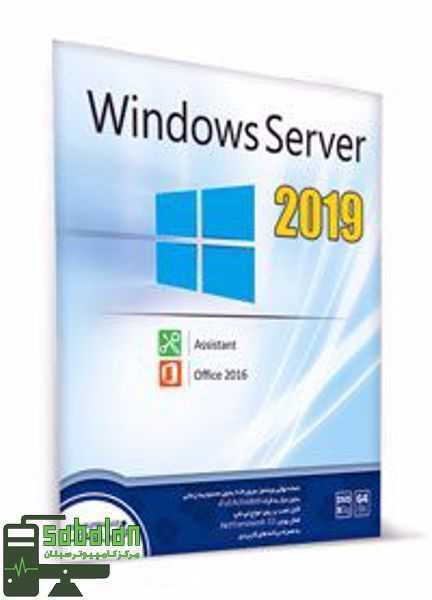 سیستم عامل windows server نسخه 2019