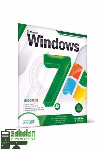 ویندوز 7 +سبز