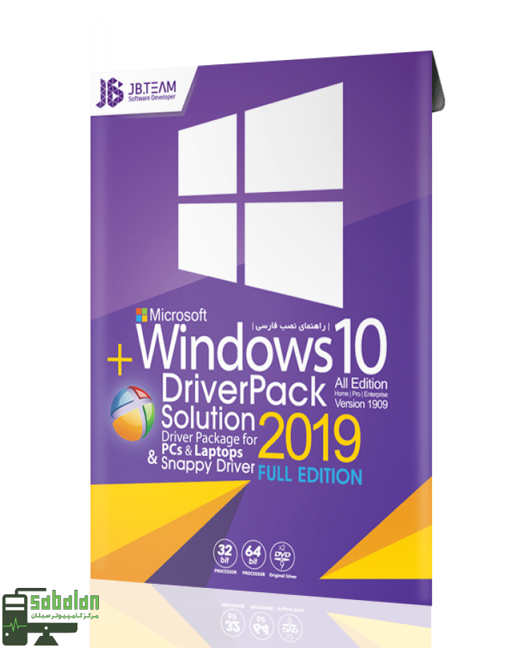 Windows 10 1909 + DriverPack Solution 2019