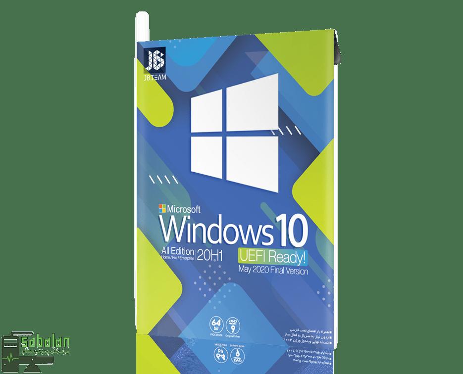 ویندوز 10 UEFI یو ای اف آی