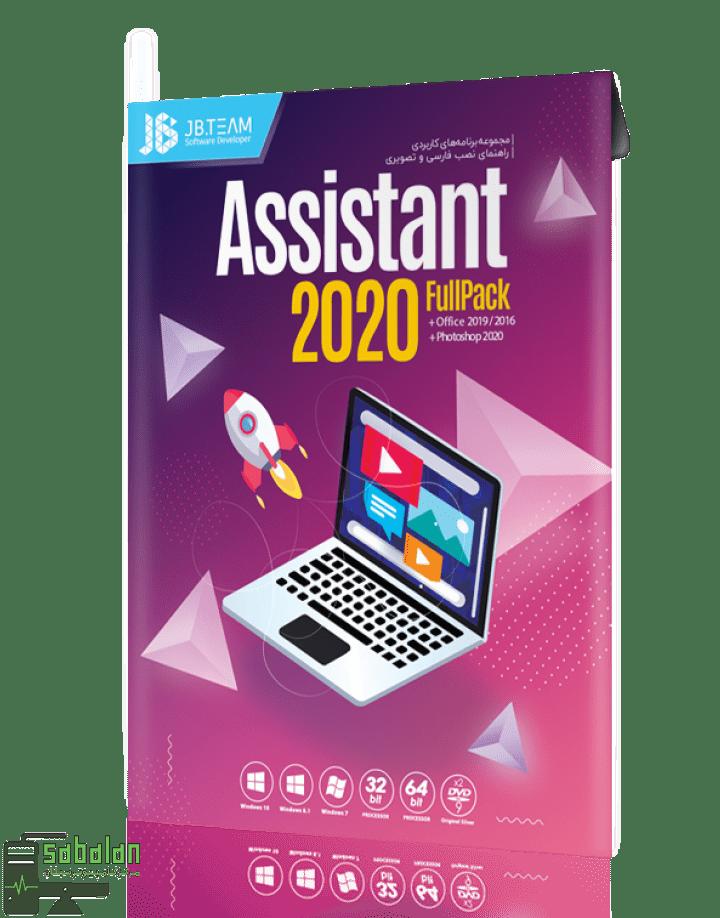 مجموعه نرم افزار Assistant 2020 Full