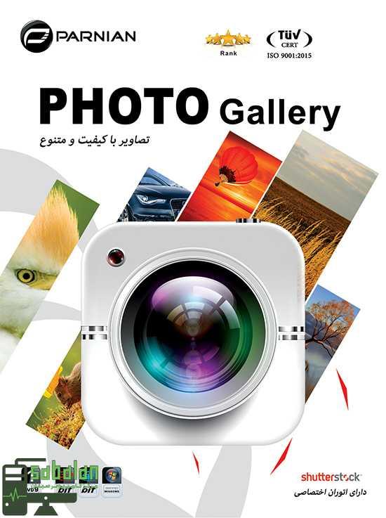 تصاویر با کیفیت و متنوع
