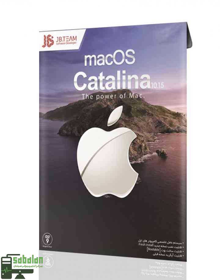نرم افزار ۱۰.۱۵ MacOs Catalina