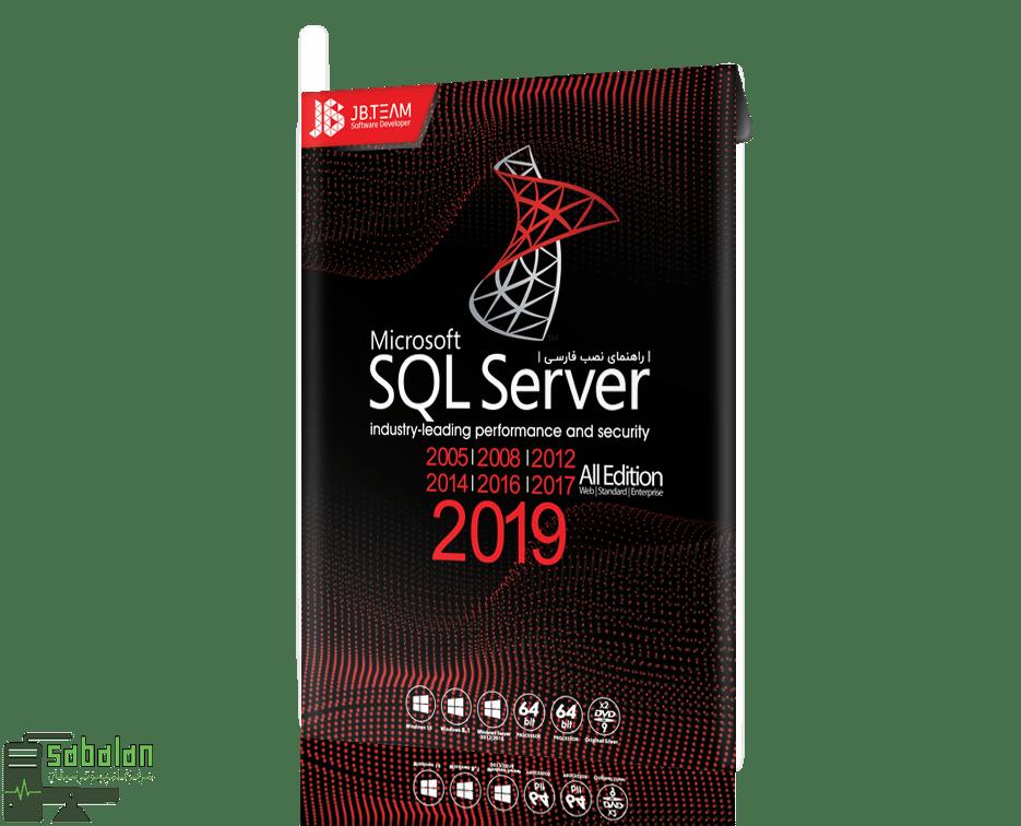 نرم افزار پایگاه داده SQL Server 2019
