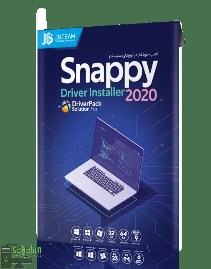 نرم افزار نصب درایور Snappy Driver 2020