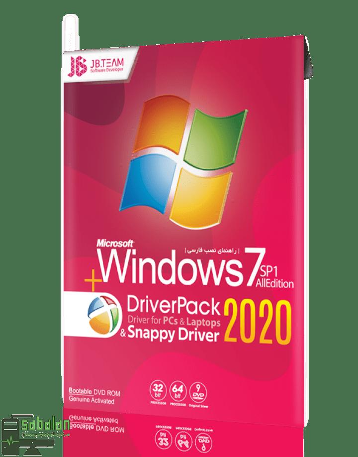 ویندوز 7+درایور پک 2020