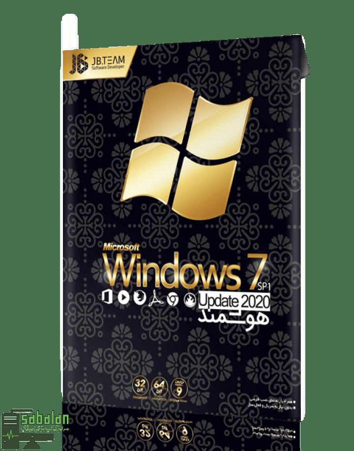 ویندوز 7  sp1  (اپدیت 2020)