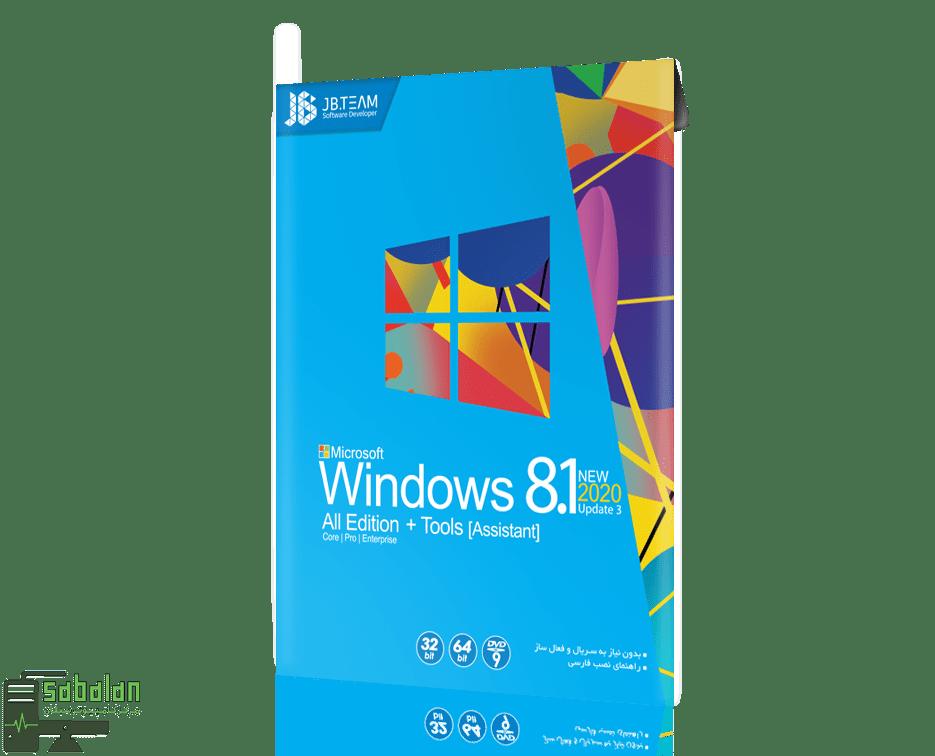 ویندوز 8.1 + اسیستانت