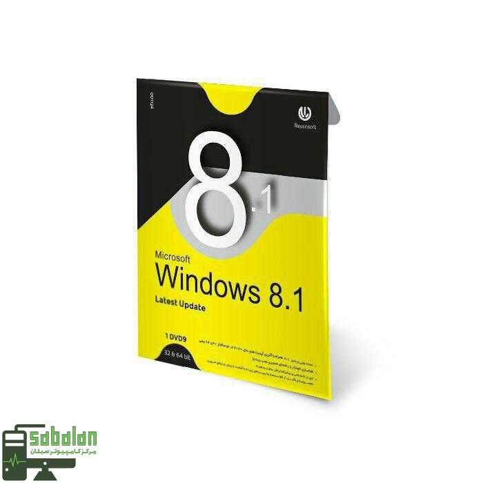 ویندوز 8.1