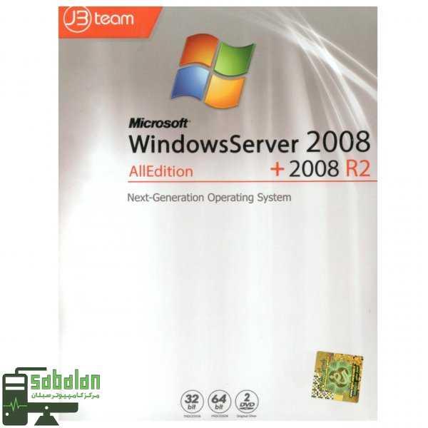 ویندوز سرور2008+2008 R2