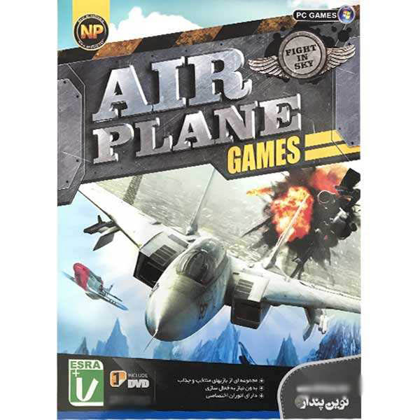 Airplane Games Collection بازی