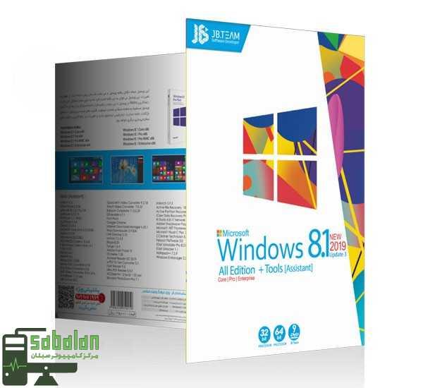 سیستم عامل ویندوز 8.1 جی بی تیم