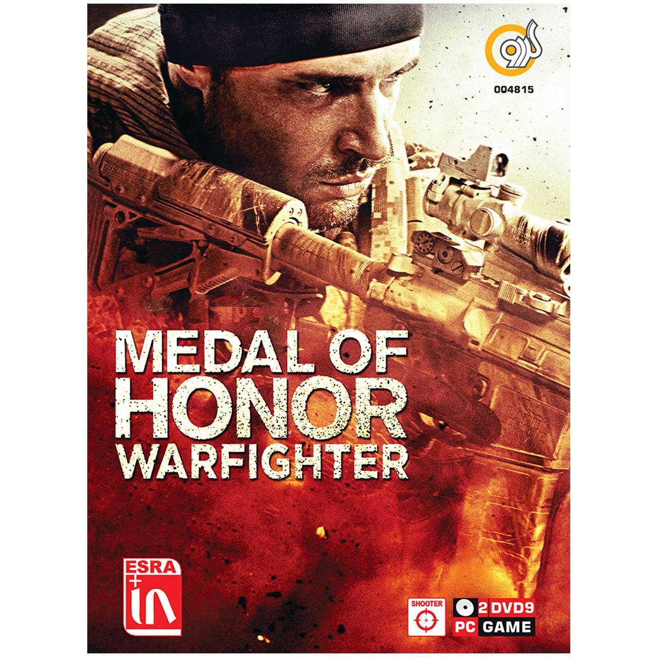 بازی گردو Medal of Honor Warfighter مخصوص PC