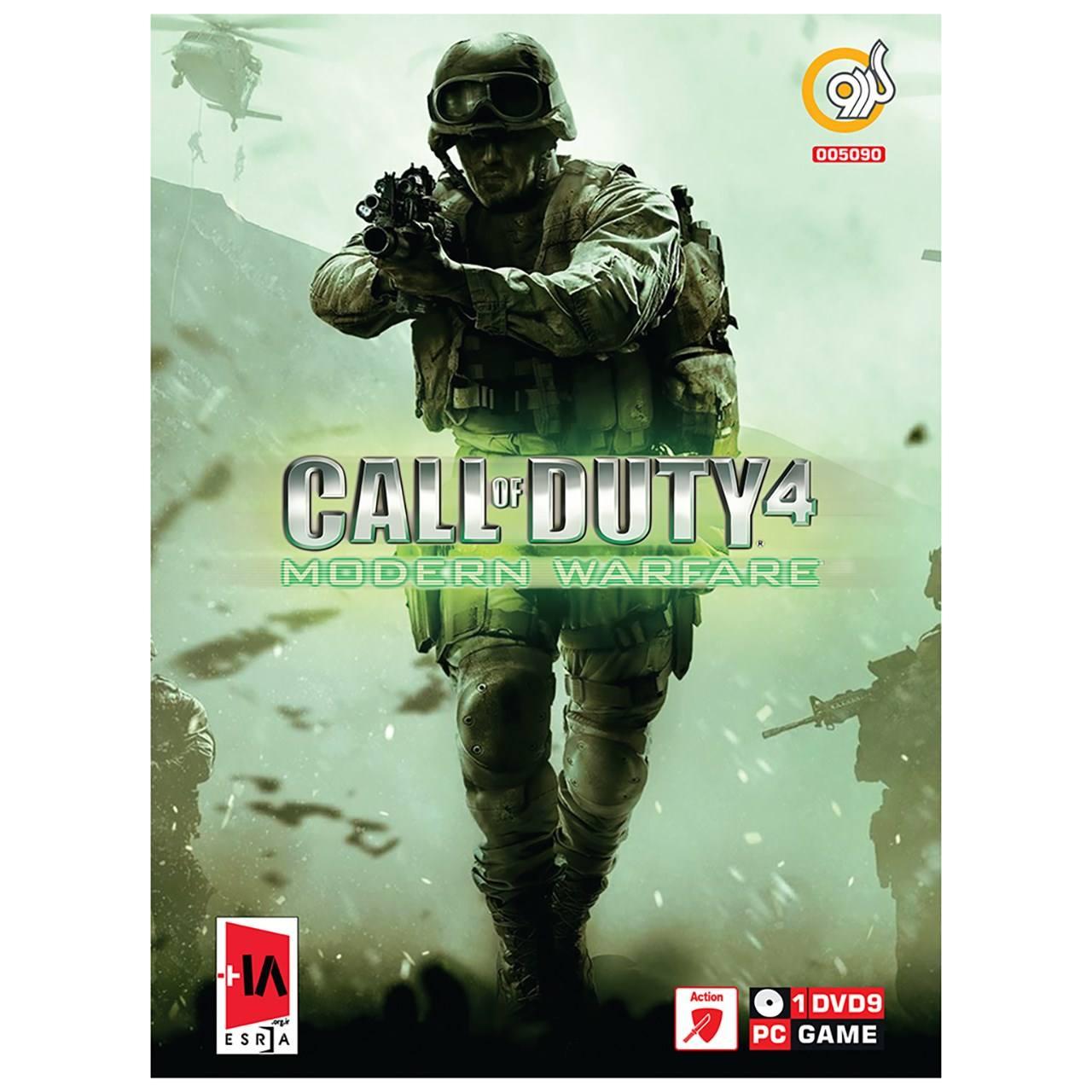 بازی Call Of Duty 4: Modern Warfare مخصوص PC