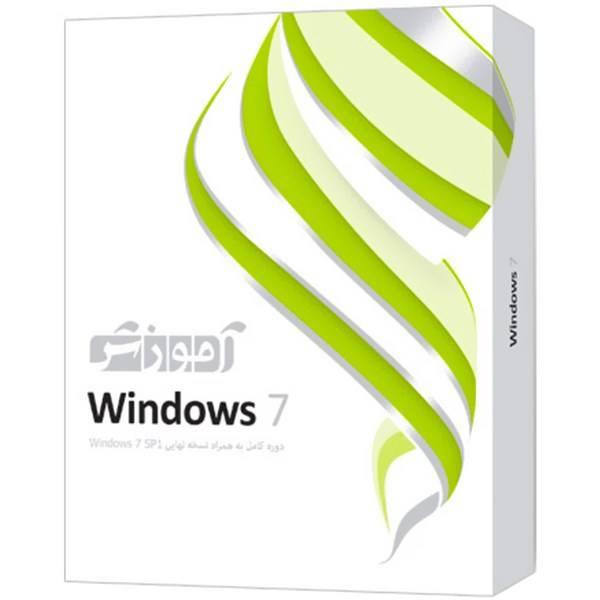نرم افزار آموزش سیستم عامل Windows 7 شرکت پرند