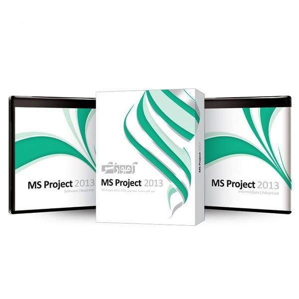 نرم افزار آموزش Ms Project 2013 شرکت پرند
