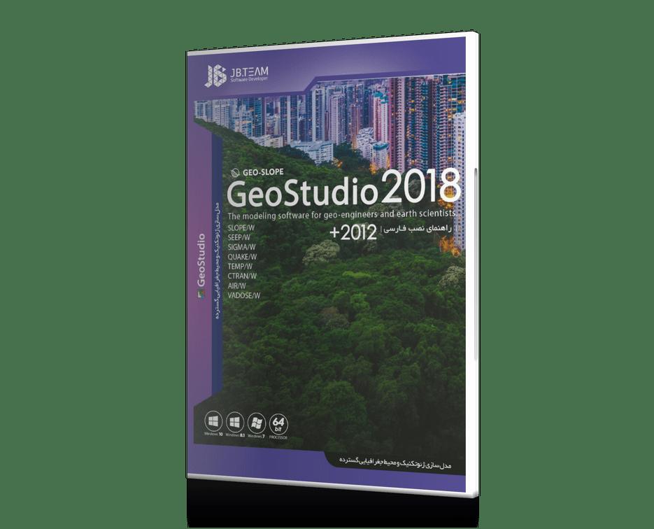 نرم افزار ۲۰۱۸ Geo-Slop GEO Studio و Geo Studio 2012