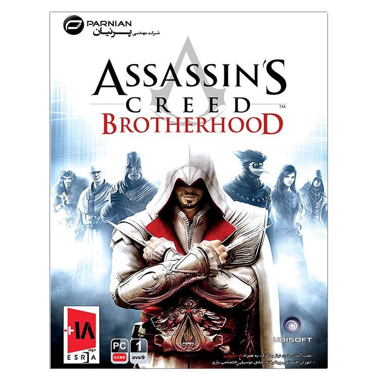 بازی Assassins Creed Brotherhood مخصوص PC