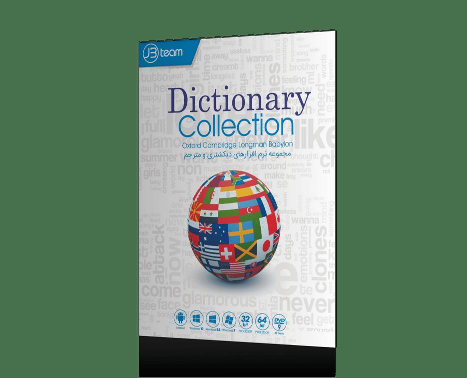 نرم افزار Dictionary Collection شرکت JB