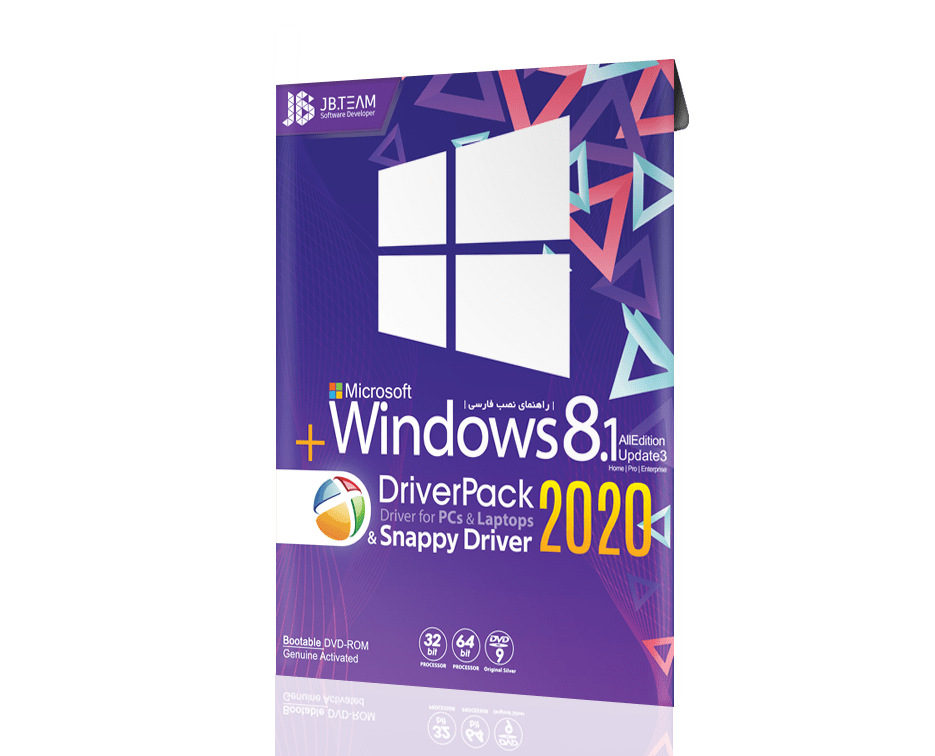 Windows 8.1 All Edition + DriverPack & Snappy Driver 2020