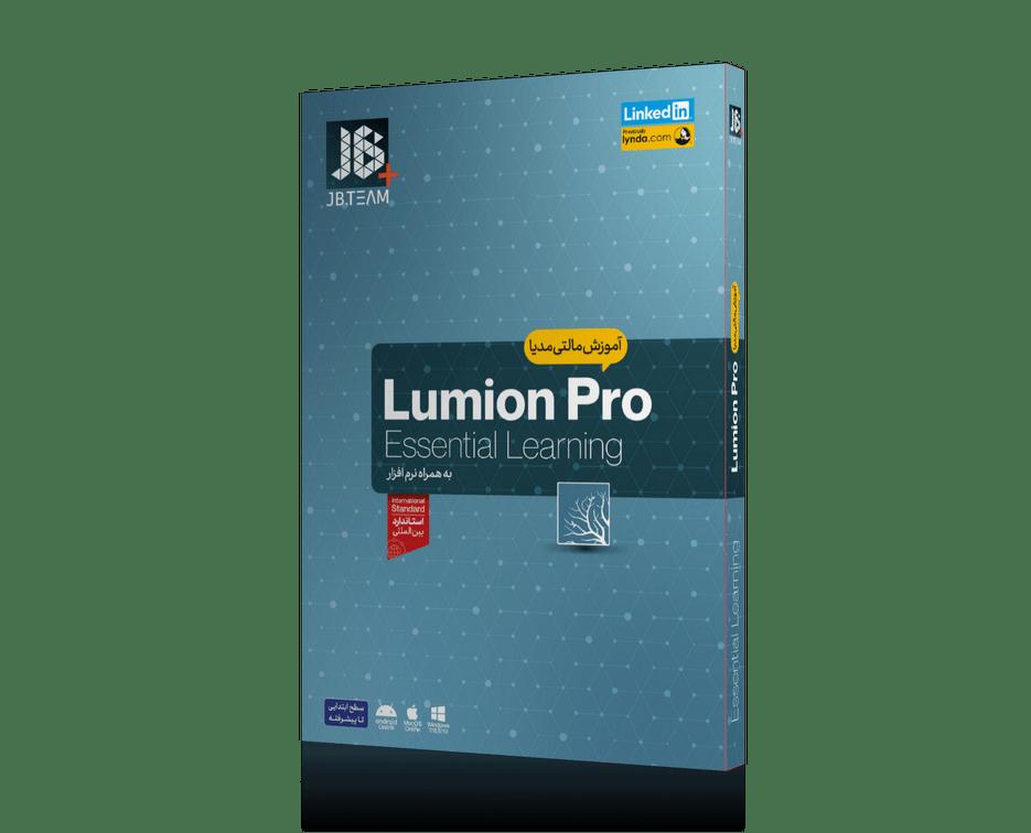 آموزش Lumion Pro10 شرکت JB
